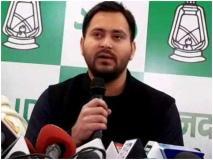 तेजप्रताप यादव की मौजूदगी में राजद ने किया ऐलान- तेजस्वी के नेतृत्व में लड़ेंगे बिहार विधानसभा चुनाव