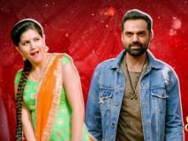 सपना चौधरी का नया गाना रिलीज, फिल्म 'नानू की जानू' में अभय देओल के साथ लगाया ठुमका