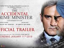 'द ऐक्सिडेंटल प्राइम मिनिस्टर' में मनमोहन सिंह के अवतार में अनुपम खेर को देख ऐसा था लोगों का रिएक्शन, देखें वीडियो