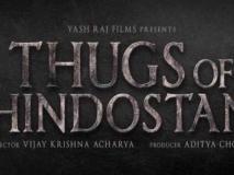 रिलीज से पहले 'ठग्स ऑफ हिंदुस्तान' पर भी विवादों का साया, बढ़ी आमिर खान की मुसीबतें!