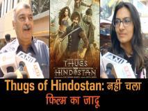 Thugs of Hindostan का नहीं चला जादू, 'ठगे' गए दर्शक