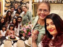 ऐश्वर्या राय बच्चन ने अपने पति व परिवार संग मनाया जन्मदिन का जश्न, देखें इनसाइड फोटो