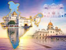भारत के 10 सबसे प्रसिद्ध गुरुद्वारे, अभी तक नहीं गए है तो जरूर जाएं