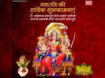 Navratri special : नवरात्रि के 9 महामंत्रों से बनेगा बिगड़ा हुआ हर काम, होंगे मालामाल