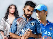 Forbes India Celebs list: कमाई के मामले में कोहली की धूम, जानिए इस लिस्ट में और कौन से खिलाड़ी हैं शामिल