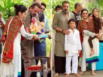 Pics: संजय दत्त ने इको फ्रेंडली तरीके से की गणपति बप्पा की विदाई, शामिल हुआ पूरा परिवार