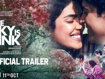 प्रियंका चोपड़ा की फिल्म The Sky is Pink Trailer का ट्रेलर हुआ रिलीज़, जानिये कैसा है ट्रेलर