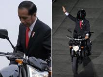 Asian Games 2018: बाइक से उद्घाटन समारोह में पहुंचे इंडोनेशिया के राष्ट्रपति