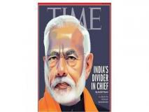 टाइम मैगजीन पर खुद को 'इंडियाज डिवाइडर इन चीफ' बताए जाने पर पीएम मोदी ने तोड़ी चुप्पी, दिया ये जवाब