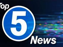 Today's Top 5 News: कर्नाटक सियासी संकट में कूदे बिहार विधानसभा अध्यक्ष, मोदी सरकार के पहले सौ दिन में 167 कार्यों की लिस्ट