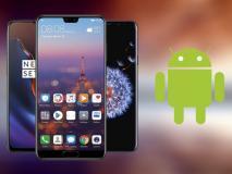 Top 10 Android Smartphone: एंटूटू ने जारी की टॉप 10 बेस्ट परफॉर्मिंग स्मार्टफोन की लिस्ट, OnePlus 7 Pro की पोजिशन फिसली, टॉप पर है ये फोन