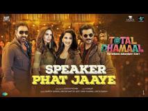 Speaker Phat Jaaye Song Review: स्पीकर फटे ना फटे सॉन्ग देखकर दिमाग जरूर फट जाएगा