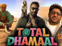 Total Dhamaal Trailer Out! कॉमेडी का तड़का और 50 करोड़ का राज, फैंस को आएगा पसंद
