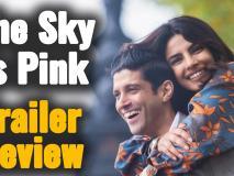 The Sky Is Pink Trailer: रोमांस और इमोशन्स से भरपूर है प्रियंका चोपड़ा और जायरा वसीम की फिल्म द स्काई इज पिंक