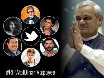 देखिए बॉलीवुड ने अटल जी को कैसे दी श्रद्धांजलि, शाहरुख से लेकर अमिताभ तक ने लिखे भावुक मैसेज