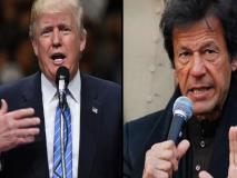 अमेरिका की पाकिस्तान को दो टूक, भारत पर हुआ कोई और आतंकी हमला तो होगी बहुत मुश्किल