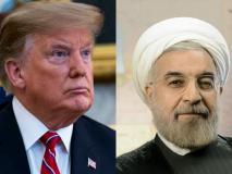 वेदप्रताप वैदिक का ब्लॉग: अमेरिका-ईरान के बीच तनाव