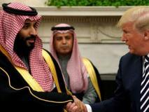 सऊदी अरब के सामने झुक गए डोनाल्ड ट्रंप, ये रहे पांच संकेत