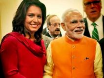 अमेरिका की यह हिन्दू सांसद लड़ेगी राष्ट्रपति चुनाव, डोनाल्ड ट्रंप की विदाई तय