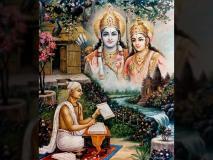 तुलसीदास जयंती: रोज करें रामचरितमानस की इस 1 चौपाई का जाप, राम कृपा से धन, बल, बुद्धि प्राप्त होगी