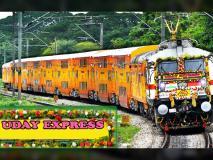 भारत की सबसे तेज ट्रेन 'वंदे भारत' को टक्कर देगी 'उदय एक्सप्रेस', जानें कब होगी शुरू, किराया, स्टेशन, रूट, फूड, स्पीड
