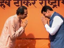 शिवसेना-कांग्रेस-राकांपा गठबंधन, मेयर चुनाव में BJP को झटका,बहुमत के बाद लातूर और उल्हासनगर हारे