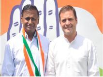 BJP को लगा बड़ा झटका, नाराज सांसद उदित राज ने राहुल गांधी की मौजूदगी में थामा कांग्रेस का दामन