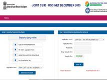 UGC NET December 2019: 15 अक्टूबर तक बढ़ी रजिस्ट्रेशन की तारीख, csirnet.nta.nic.in पर करें अप्लाई