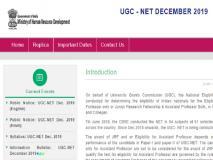 UGC NET 2019: यूजीसी नेट के लिए ऑनलाइन आवेदन करने की आज आखिरी तारीख, यह है तरीका