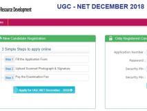 UGC NET 2018: आवेदन करने की अंतिम तारीख नजदीक, जानें ये खास बातें