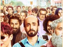 Ujda Chaman Trailer Review:आयुष्मान खुराना को टक्कर देने आ रहे हैं ये 'उजड़ा चमन', कम बाल वालों को जरूर देखना चाहिए ये मजेदार ट्रेलर