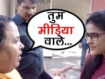 राम मंदिर के सवाल पर भड़कीं उमा भारती, महिला पत्रकार की लगाई क्लास