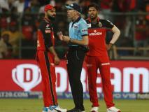 IPL: कोहली से झगड़े के बाद अंपायर ने तोड़ दिया था दरवाजा, नोबॉल को लेकर हुआ था विवाद