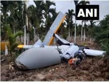 कर्नाटकः हादसे का शिकार हुआ DRDO का मानव रहित विमान, ट्रायल के लिए भरी थी उड़ान