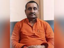 उन्नाव रेप केस के आरोपी बीजेपी विधायक कुलदीप सिंह सेंगर की रिमांड बढ़ी