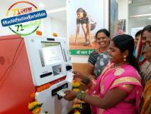 #KuchhPositiveKarteHain: अनपढ़ और बेरोजगार महिलाओं के लिए माण देशी बैंक ने खोली नई राह, 2 लाख महिलाओं का सपना हुआ साकार