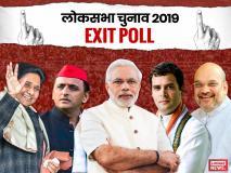 Exit Polls 2019: उत्तर प्रदेश की हाई प्रोफाइल सीटों पर कांटे की टक्कर, इन दिग्गजों के बीच कड़ा मुकाबला!