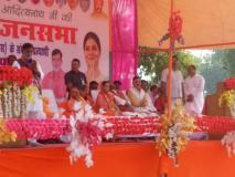 यूपी में कांग्रेस को झटका, राजकुमारी रत्ना सिंह BJP में शामिल, पिता दिनेश सिंह थे इंदिरा सरकार में विदेश मंत्री