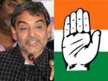इधर उपेंद्र कुशवाहा ने भेजा पीएम मोदी को इस्तीफा, उधर कांग्रेस ने लपका मौका, कहा- आइए न्यू इंडिया बनाएं