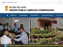 UPSC Prelims Result Declared 2019: यूपीएससी प्री एग्जाम का रिजल्ट घोषित, 896 पदों पर होनी है भर्तियां