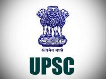 UPSC Prelims Result 2019: यूपीएससी प्री एग्जाम का रिजल्ट घोषित, ऐसे करें चेक