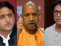 लोकसभा चुनाव 2019: बीजेपी के हिंदुत्व की प्रयोगशाला कैराना संसदीय क्षेत्र में किसका पलड़ा भारी है?