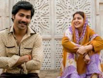Sui Dhaaga Box Office Collection Day 3: वरुण धवन और अनुष्का शर्मा की 'सुई धागा' हुई सुपरहिट, जानें अब तक की शानदार कमाई