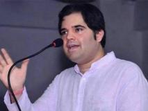 वरुण गांधी पर BSNL का बिल नहीं भरने का आरोप, चुनाव आयोग के पास पहुंची शिकायत की चिट्ठी