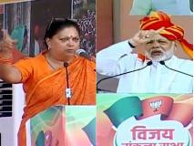 राजस्थानः इस बार बीजेपी प्रदेश अध्यक्ष बनाना आसान, लेकिन किसे? कहना मुश्किल!