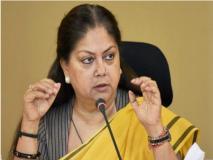 राजस्थान: CAG की रिपोर्ट में बड़ा खुलासा- लगातार हो रहे अतिक्रमणों पर आंखें मूंदे रही थी वसुंधरा राजे सरकार