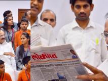 Lokmat Exclusive: उपराष्ट्रपति वेंकैया नायडू ने बच्चों से साझा की 'मन की बात'