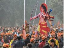 विहिप की बैठक में संतों की राम मंदिर जल्द बनाने की मांग