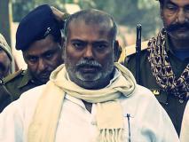 रेप के दोषी राज बल्लभ यादव की पत्नी विभा देवी को आरजेडी का टिकट