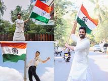 विक्की कौशल से आयुष्मान खुराना तक, बॉलीवुड सेलेब्स ने ऐसे मनाया स्वतंत्रता दिवस